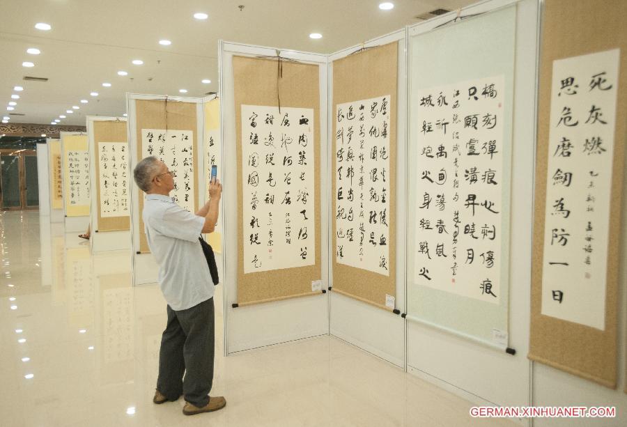 Kalligraphie-Ausstellung zur Markierung des 70. Jahrestags des Sieges