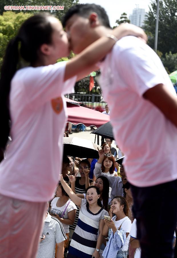 Qixi-Küsswettbewerb in Taiyuan