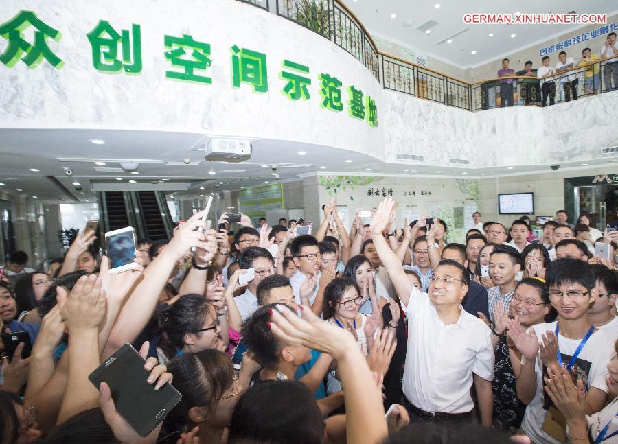CHINA-LIAONING-LI KEQIANG-INSPECTION (CN)