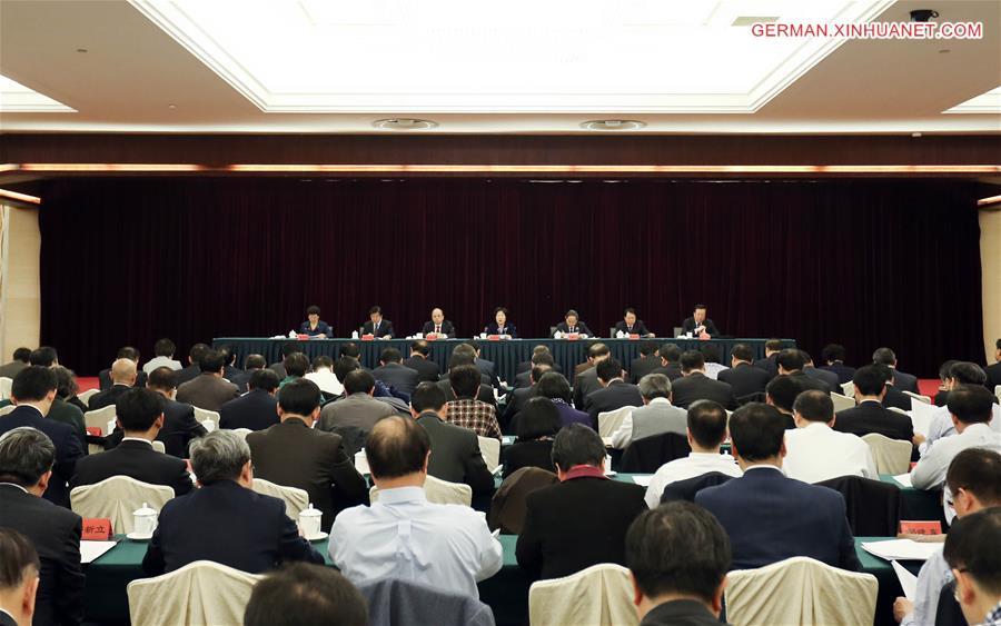 Konferenz über Einheitsfront-Arbeit in Beijing abgehalten