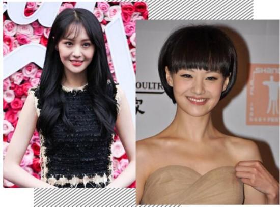 Chinas Schönste Weibliche Stars Mit Kurzen Haaren Xinhua