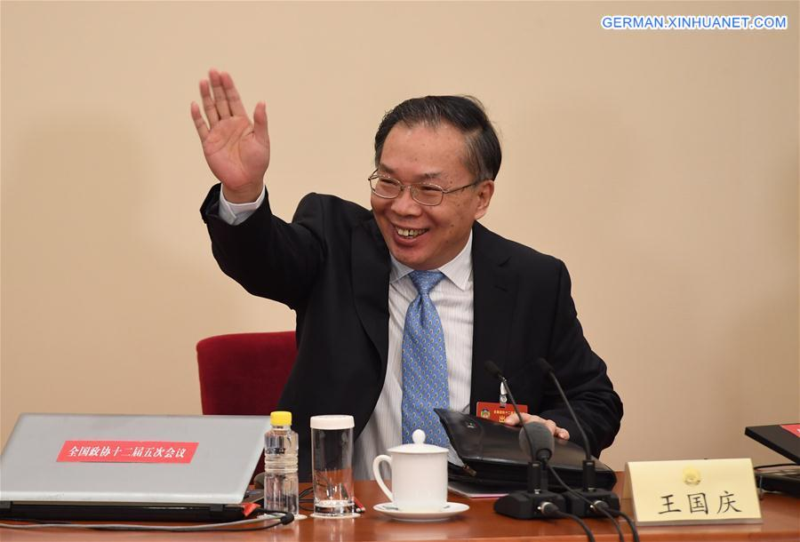 (TWO SESSIONS)CHINA-BEIJING-CPPCC-PRESS CONFERENCE (CN)
