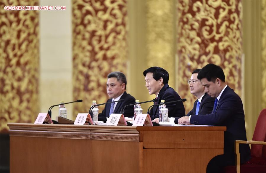 (CPC)CHINA-BEIJING-CPC NATIONAL CONGRESS-PRESS CONFERENCE (CN)