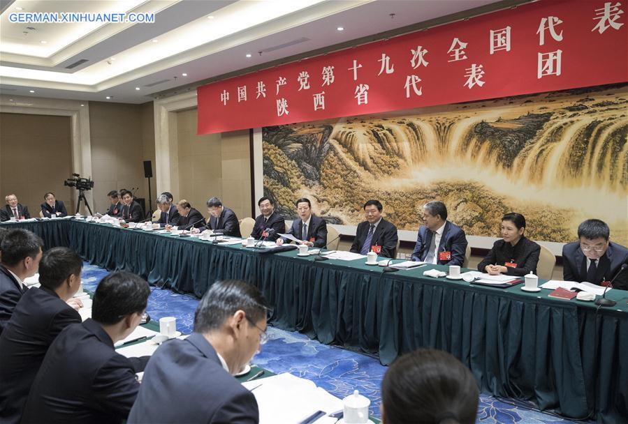 (CPC)CHINA-BEIJING-ZHANG GAOLI-CPC NATIONAL CONGRESS-PANEL DISCUSSION (CN)
