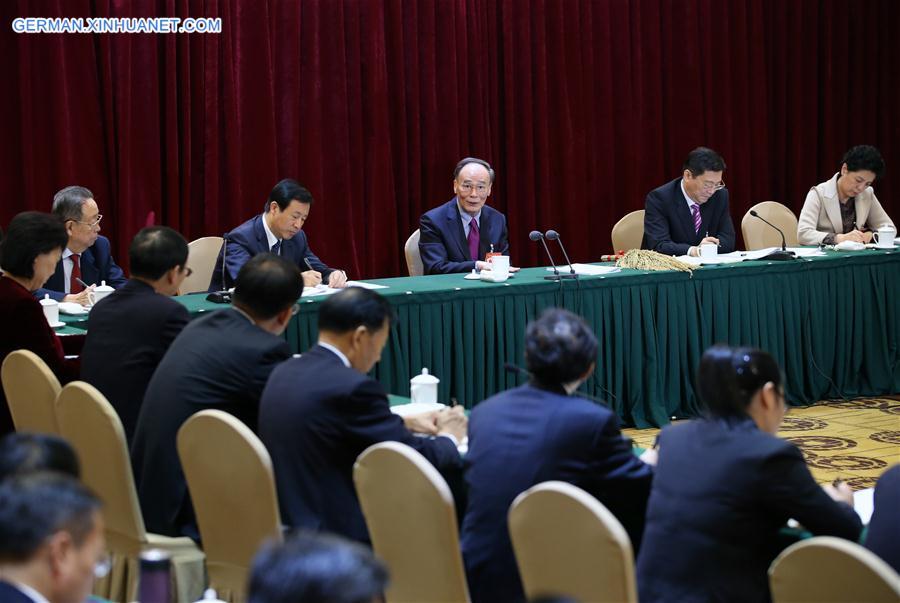 (CPC)CHINA-BEIJING-WANG QISHAN-CPC NATIONAL CONGRESS-PANEL DISCUSSION (CN)