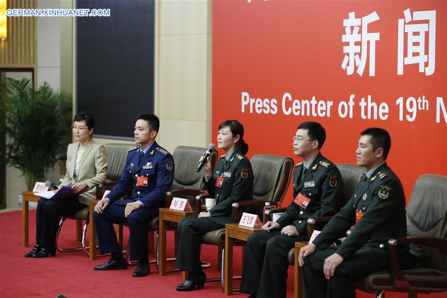 (CPC)CHINA-BEIJING-CPC NATIONAL CONGRESS-GROUP INTERVIEW-MILITARY (CN)