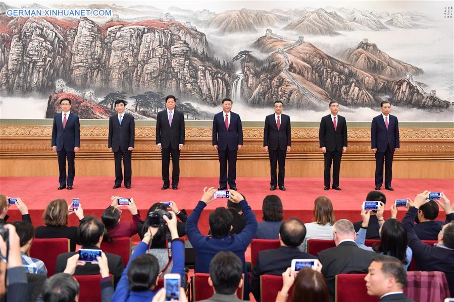 (CPC)CHINA-BEIJING-CPC LEADERS-PRESS (CN)