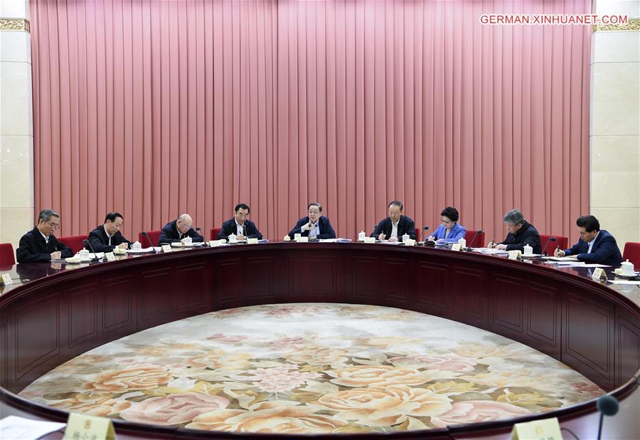 CHINA-BEIJING-CPPCC-STUDY-MEETING(CN)