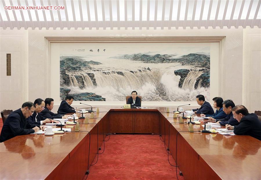 CHINA-BEIJING-NPC-ZHANG DEJIANG-STUDY-MEETING (CN)