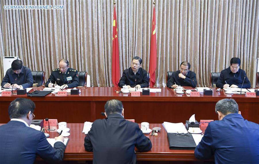 CHINA-BEIJING-ZHAO LEJI-CCDI-MEETING(CN)