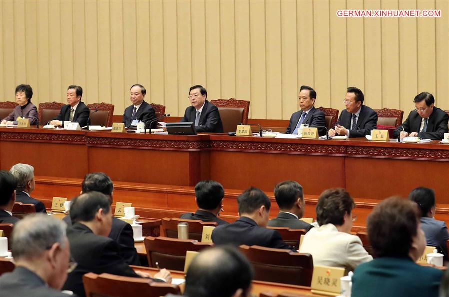 CHINA-BEIJING-ZHANG DEJIANG-NPC-SESSION (CN)