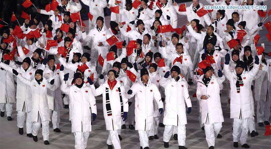 eröffnungsfeier olympia 2018
