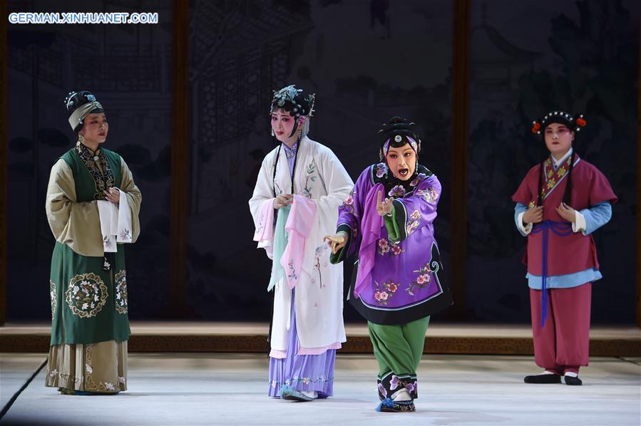zhouyongkang_puxian-oper von zhou changfu in putian aufgeführt