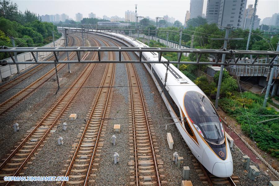 CHINA-BEIJING-NEW LONGER FUXING BULLET TRAINS (CN)