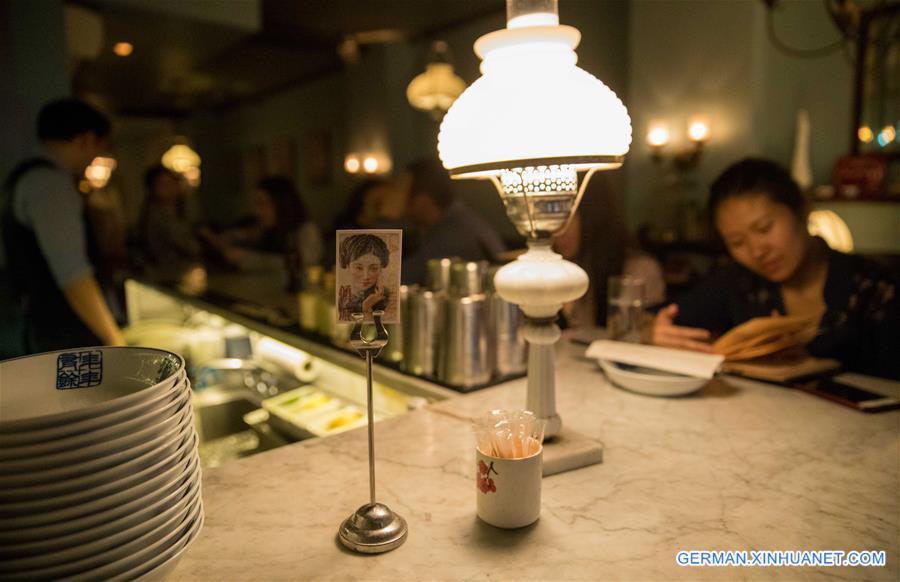 Bildgeschichte: Ein-Michelin-Stern-Restaurant \