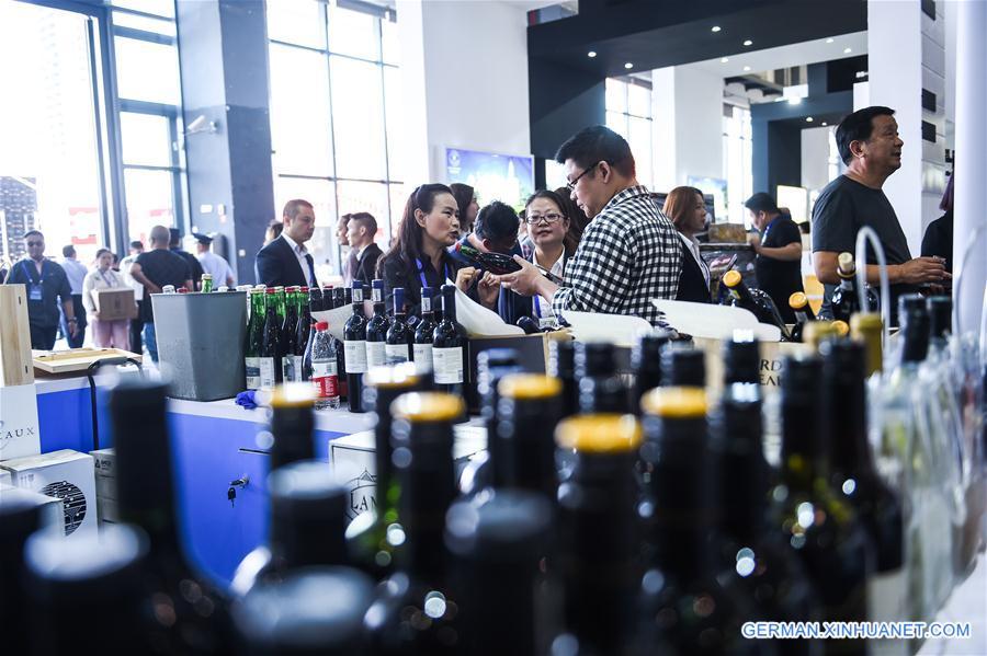 8. China Internationale Ausstellung für alkoholische Getränke in ...