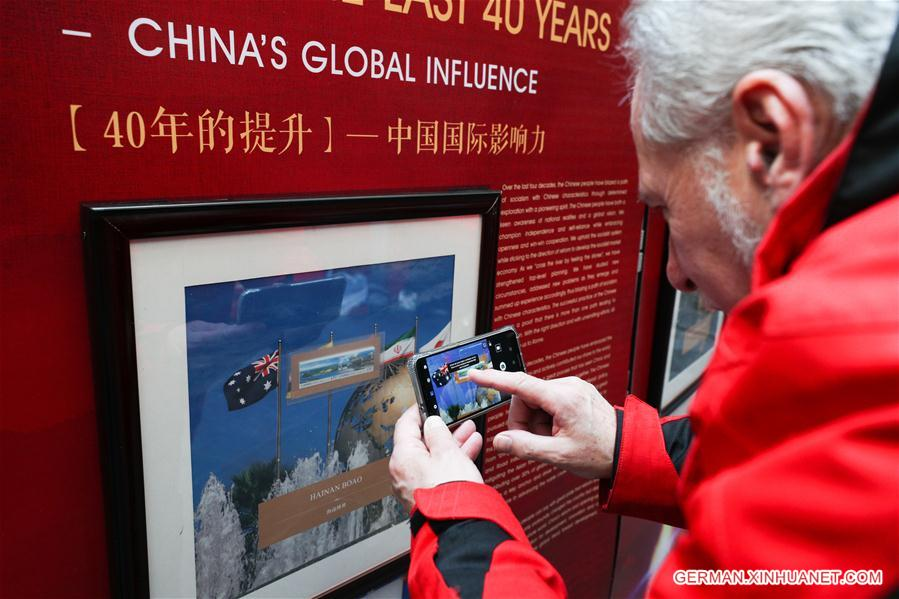 BELGIUM-BRUSSELS-CHINA-REFORM AND OPENING UP-STAMP-EXHIBITION