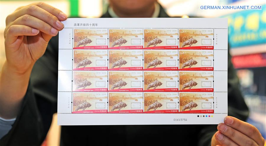 CHINA-STAMPS-REFORM-OPENING UP-RELEASE (CN)