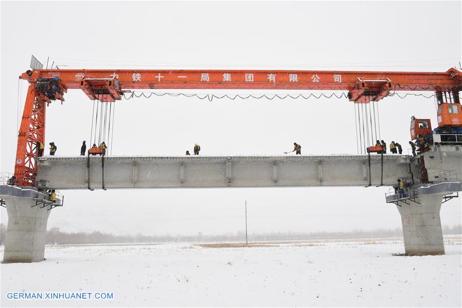 #CHINA-SICHUAN-TIBET RAILWAY-CONSTRUCTION (CN)