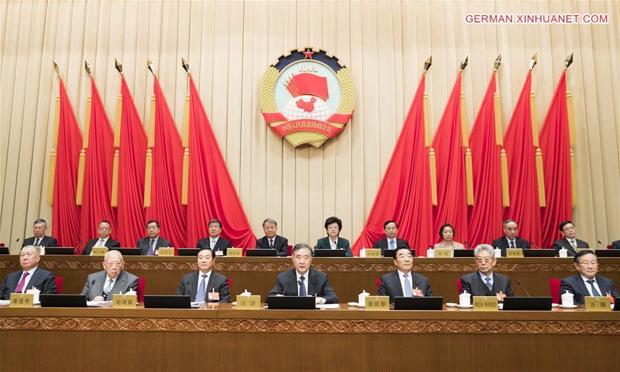 CHINA-BEIJING-WANG YANG-CPPCC-STANDING COMMITTEE-MEETING (CN)