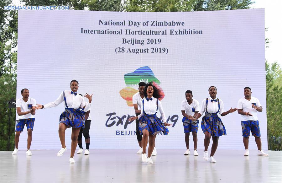 CHINA-BEIJING-HORTICULTURAL EXPO-ZIMBABWE DAY (CN)