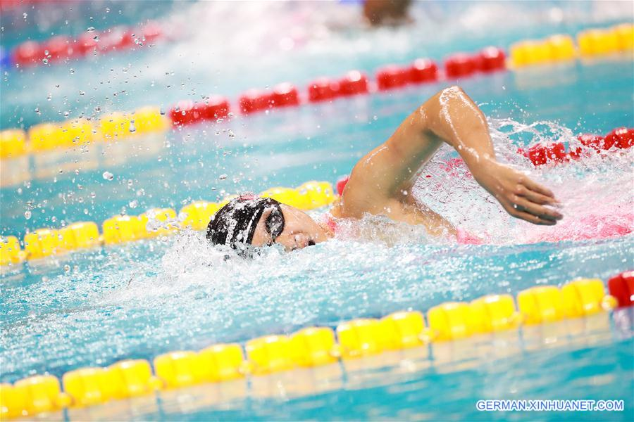 (SP)CHINA-WUHAN-7TH MILITARY WORLD GAMES-SWIMMING-WOMEN'S 4X100M FREESTYLE RELAY FINAL(CN)