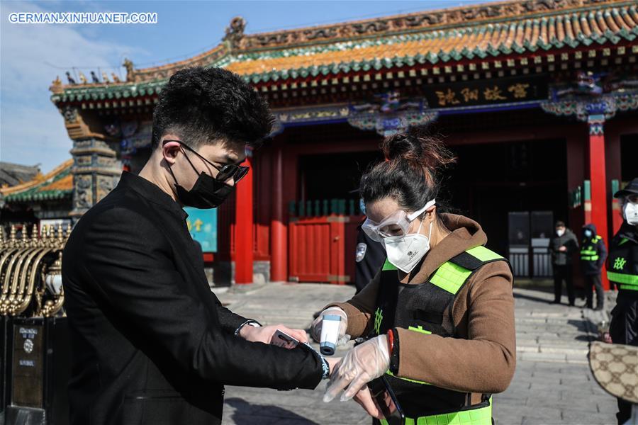 CHINA-LIAONING-SHENYANG-COVID-19-MUSEUM-REOPEN (CN)