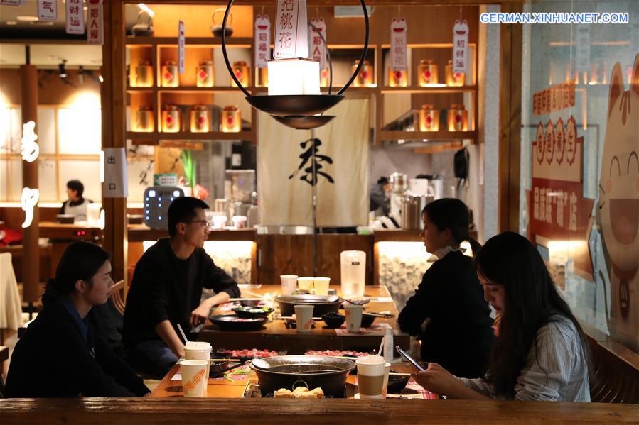 CHINA-GANSU-RESTAURANT-DINE-IN SERVICE