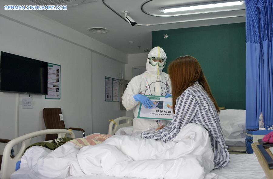CHINA-BEIJING-XIAOTANGSHAN HOSPITAL (CN)