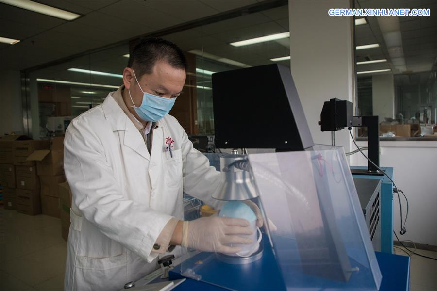 CHINA-FACE MASK-QUALITY CONTROL (CN)