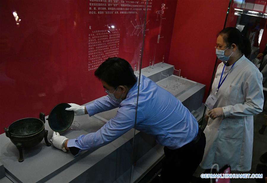 CHINA-SHANDONG-JINAN-TERRACOTTA WARRIOR-EXHIBITION (CN)