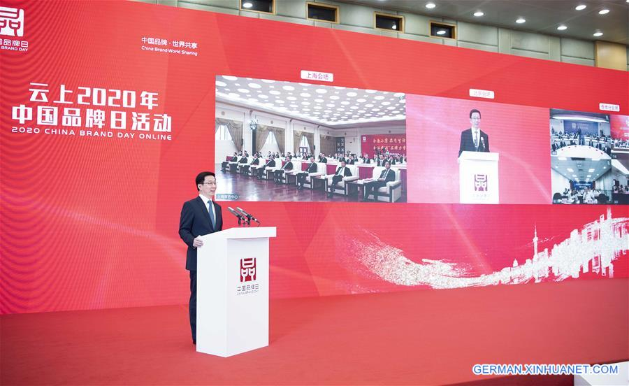 CHINA-BEIJING-HAN ZHENG-CHINA BRAND DAY-OPENING (CN)