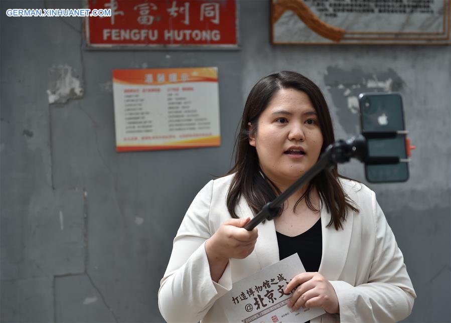CHINA-BEIJING-MUSEUM DAY-LIVESTREAM (CN)
