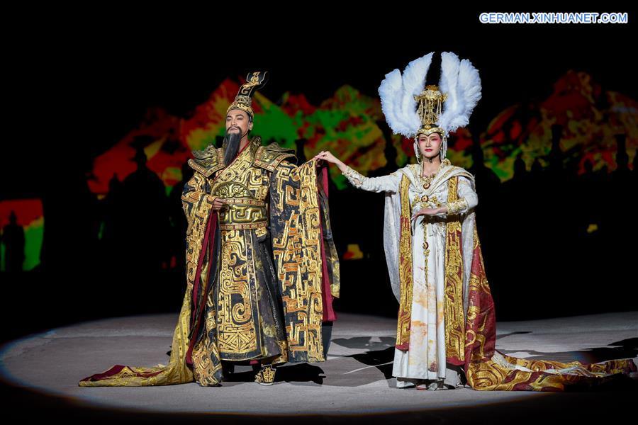 CHINA-XINJIANG-URUMQI-MUSICAL-PERFORMING ART (CN)