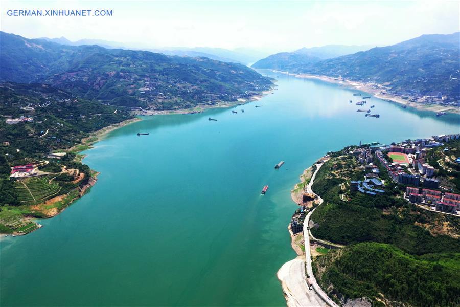 CHINA-CHONGQING-QUTANG GORGE-SCENERY (CN)