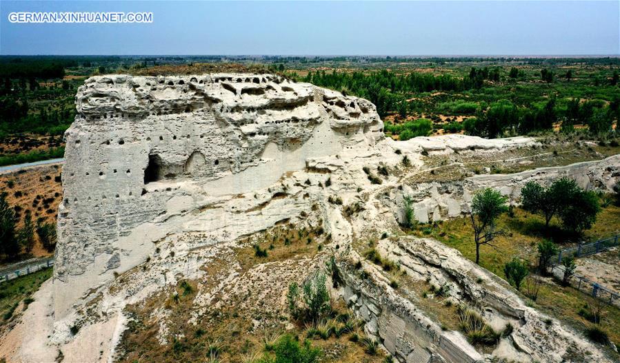 CHINA-SHAANXI-TONGWANCHENG-ANCIENT SITE (CN)