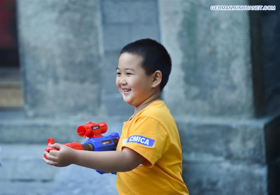 CHINA-BEIJING-CHILDREN-DAILY LIFE (CN)