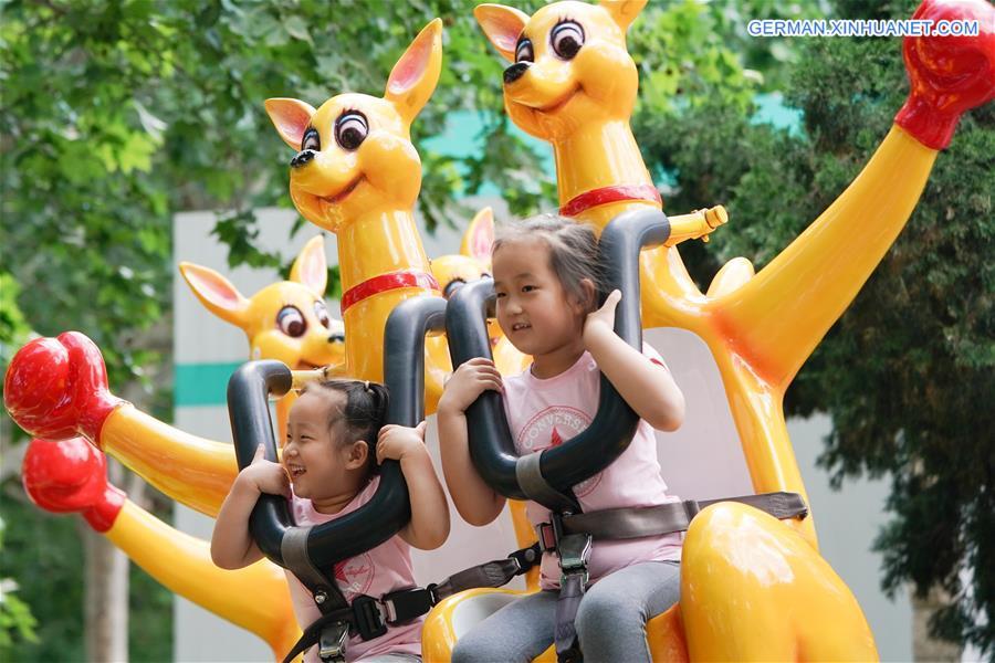 CHINA-BEIJING-CHILDREN-DAILY LIFE (CN)