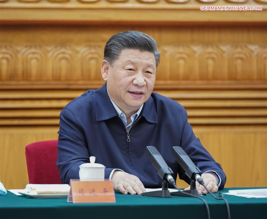 CHINA-BEIJING-XI JINPING-SYMPOSIUM-EXPERTS AND SCHOLARS (CN)