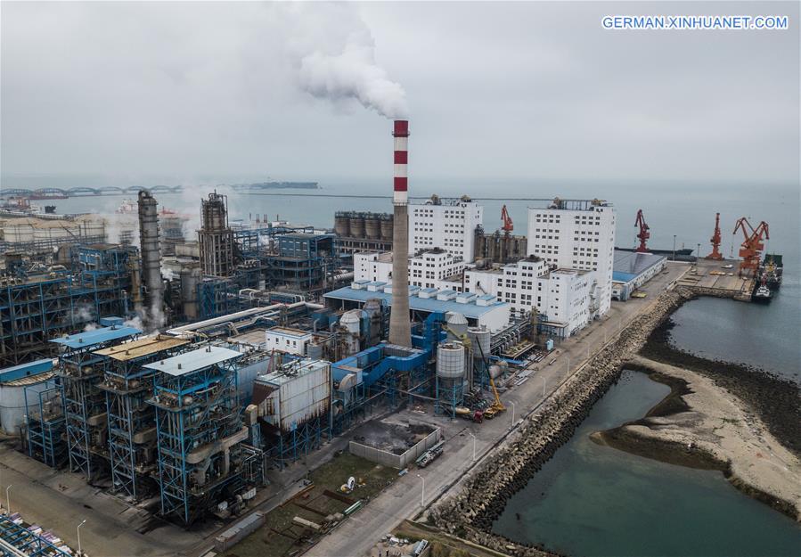 CHINA-HAINAN-YANGPU ECONOMIC DEVELOPMENT ZONE (CN)