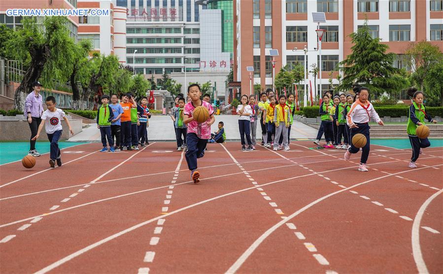 #CHINA-COVID-19-SCHOOLS-PHYSICAL EDUCATION (CN)