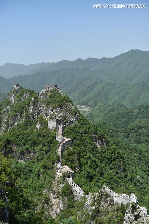 CHINA-BEIJING-THE GREAT WALL-SCENERY (CN)