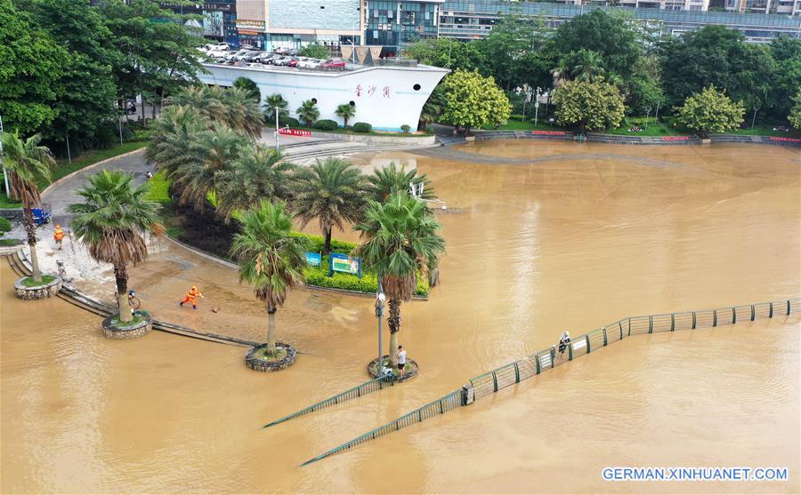 #CHINA-GUANGXI-LIUZHOU-FLOOD PEAK (CN)