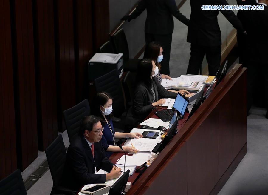 CHINA-HONG KONG-NATIONAL ANTHEM BILL (CN)