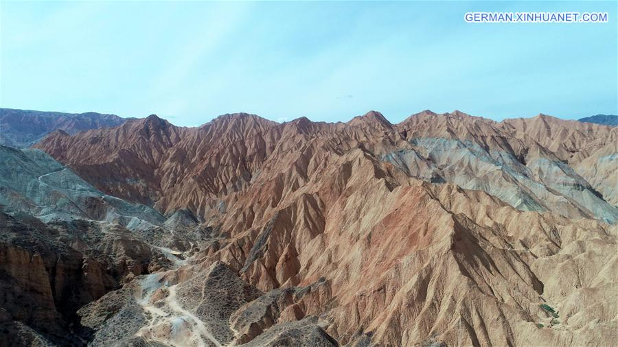 CHINA-XINING-DANXIA LANDFORM (CN)