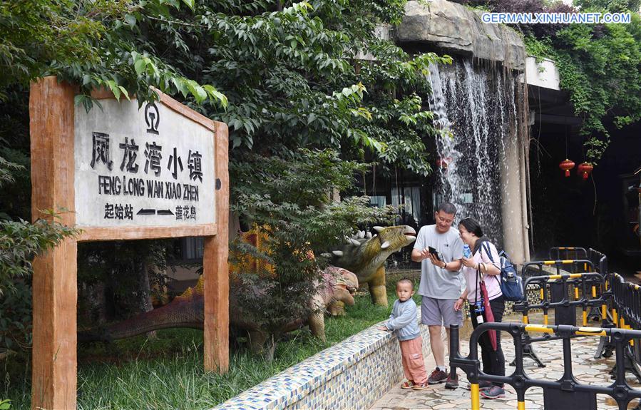CHINA-YUNNAN-XUNDIAN-TOURISM (CN)