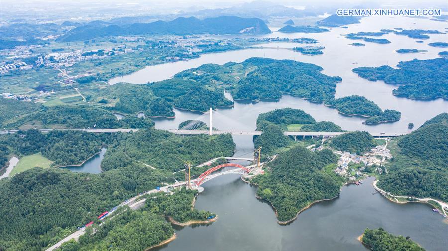 CHINA-GUIZHOU-QINGZHEN-HONGFENG LAKE-SCENERY (CN)