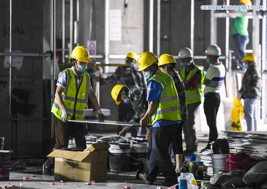 CHINA-XINJIANG-URUMQI-CULTURAL CENTER-CONSTRUCTION (CN)