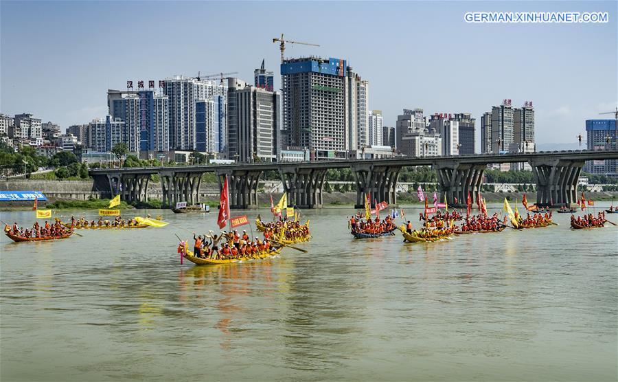 CHINA-SHAANXI-ANKANG-DRAGON BOAT FESTIVAL (CN)