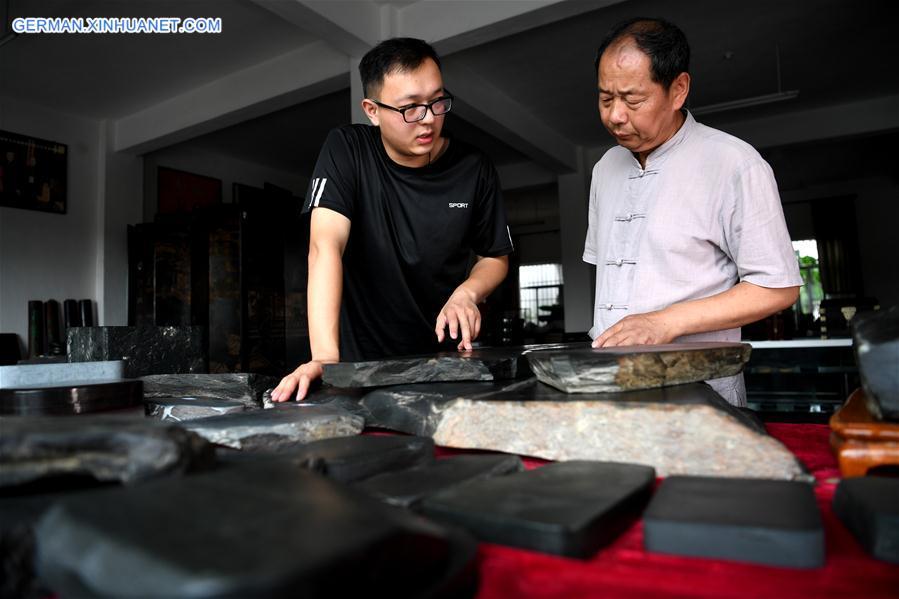 (AmazingAnhui)CHINA-ANHUI-CULTURE-INKSTONE (CN)